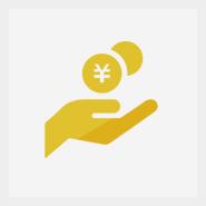 当社サービスを利用された際のお支払い方法
