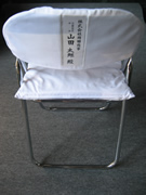 席札画像1