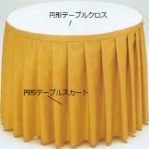 円形テーブルスカートΦ1500用画像1
